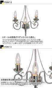 スチールシャンデリアペンダントライト 3灯 ライト 照明