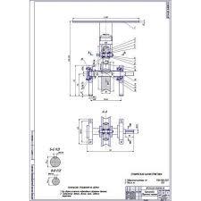 Магистерская диссертация на заказ минск Курсовая работа Организация работы сортировочной станции 2