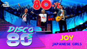 Joy - <b>Japanese Girls</b> (Disco of the 80's Festival, Russia, 2015 ...