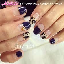 秋オールシーズンデート女子会ハンド Fine Nailファインネイル