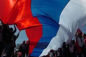 Resultado de imagen para imagenes de banderas de liber