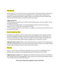 cover how do you start a cover letter for your resume