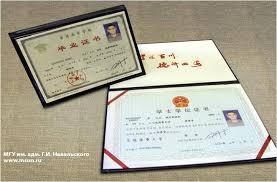 МГУ им адм Г И Невельского Студенты успешно защитили дипломные работы в ДМУ КНР