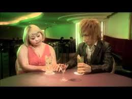 Memeshikute - Golden Bomber video - Fanpop via Relatably.com