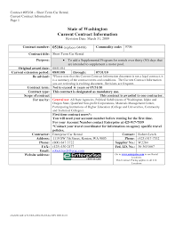 Agreement For Car Rental Gallery - Agreement Letter Sample Format