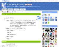 hatena.ne.jp