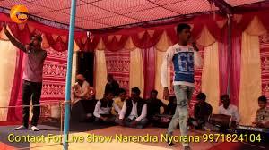 live show narendra nyorana np nekpuriya as like mdkd live show live show narendra nyorana np nekpuriya as like mdkd live show