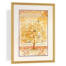 traditional jewish gifts jewish gifts judaica gifts wedding gl mezuzah