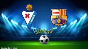 مشاهدة مباراة برشلونة وإيبار بث مباشر اليوم في الليجا