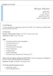 Profile Writing Delectable Client Profile Form Template Maggio