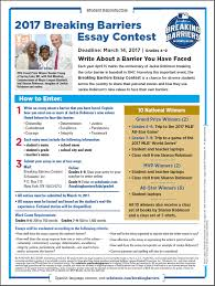 breaking barriers essay contest p g cincinnati mlb youth  deadline is 17th 2017