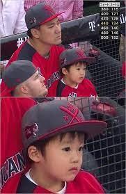 田中 将 大 子供