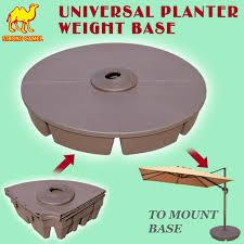 patio umbrella stand planter base
