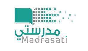 رابط منصة مدرستي التعليمية madrasati 1443 تسجيل الدخول وشرح تحميل Minecraft  - ويب نيوز
