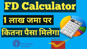 Sbi Fd Plan Chart Fd Calculator Post Office Fd Sbi Fd