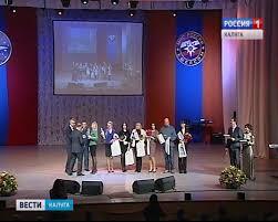 Творческая группа ГТРК Калуга получила диплом Созвездие мужества  Созвездие Мужества2 1216 jpg