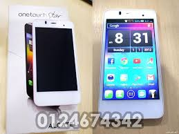 Alcatel One Touch Star (USED), Mobile ...