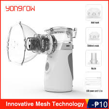 <b>Yongrow Handheld Nebulizer</b> with Innovative Mesh Technology ...