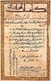 Al-Jwarizmi - Wikipedia