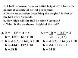 equation for initial velocity jennarocca