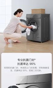 Máy Giặt Sấy Xiaomi Mijia 1S 8KG - Xiaomi World