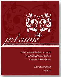 Valentine Day Quote