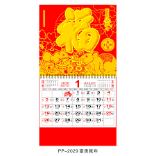 Chinese Calendar January 2020 Hot Item 2020 Chinese New Year Wall Calendar Customized Printing Service