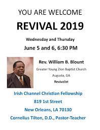 Christian Bible College of Louisiana - 帖子| Facebook