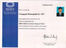 recognize certificates