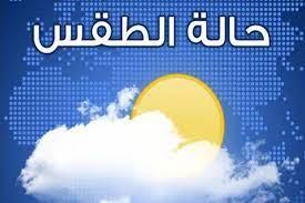 حالة الطقس في السعودية 2021 وإنذارات بُسحب رعدية ممطرة – أخبار تن