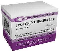 Купить <b>Троксерутин</b>-<b>мик</b> капс. <b>200мг</b> №50 по низкой цене с ...
