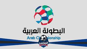 Image result for بطولة محمد السادس