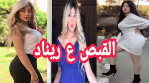 قصة ضبط ريناد عماد فتاة التيك توك داخل قهوة لمغنى مشهور - YouTube