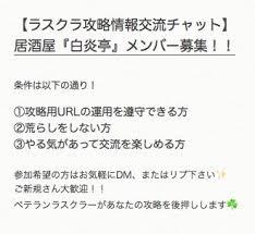 エノクtak S7ラストクラウディア At Enochsh3946172 Twitter