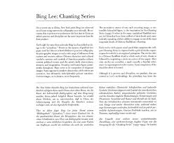 lee bing selected document a digital archive  bing lee chanting series essay pg 1