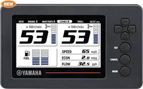 boat gauges outboard gauge set yamaha outboards 6yc information station