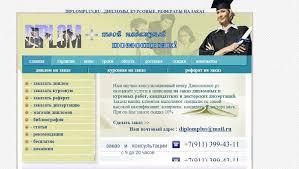 Бесплатные курсовые работы для воспитателей Гиуст БГУ Курсовые работы