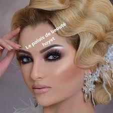 Sihem La Libanaise Home Facebook