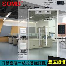 electronic access control system kit plug magnetic lock magnetic card lock glass door electric door ban