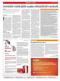Reumatoidartriit - vikipeedia, vaba entsüklopeedia