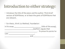 how to write a rhetorical analysis ppt  7 introduction