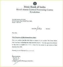 Official Letter Format For Bank Loan New Letter Format Bank Loan