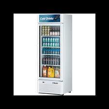 skipio glass door merchandiser freezer