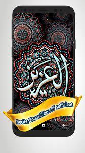 Allah Names 3D - Islamic Live ...