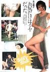 「西村知美+エロ」の画像検索結果