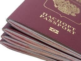 Где можно сделать загранпаспорта в крыму