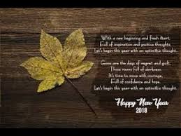 New Year Quotes Amazing Best Happy New Year Quotes 48 Wishes Message SMS 48 YouTube