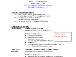 Resume Order Of Sections Resume Charm Resume Education Section For Current Students Elegant 13