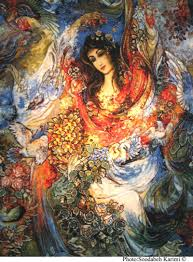 the art of  persian