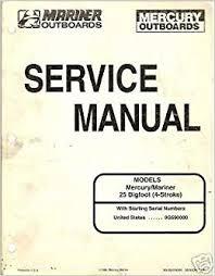 1998 Mercury Mariner Outboard 25 Hp Service Manual